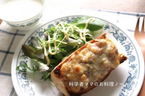 海苔ツナチーズトーストby:nickyさん