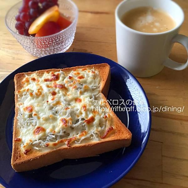 シラスとチーズのトーストby:門乃ケルコさん