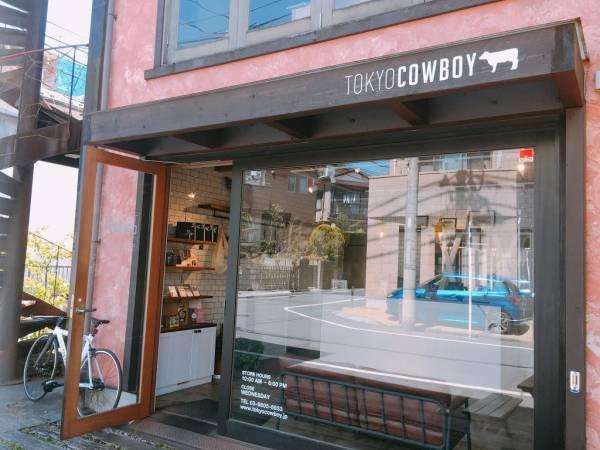 【用賀】最高の和牛ローストビーフサンドを堪能!「東京カウボーイ」