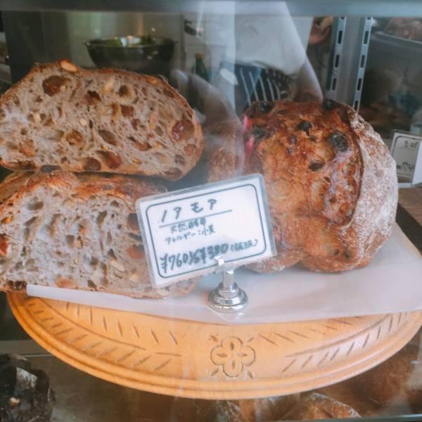 【名古屋】行列必至でも食べたい絶品パン!「SURIPU(スーリープー)」のノアモア
