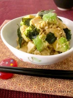 豆腐とアボカドのナムルby:ゆりりんさん