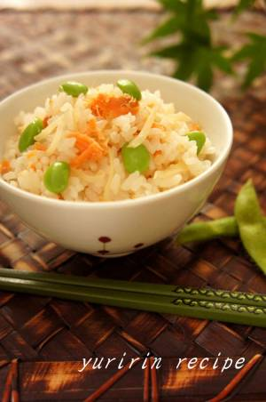 鮭と枝豆の炊き込みご飯byゆりりんさん