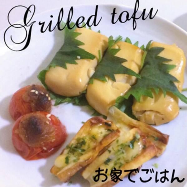 グリルプレート-豆腐の味噌漬け~ver.~by:おうちでごはんさん