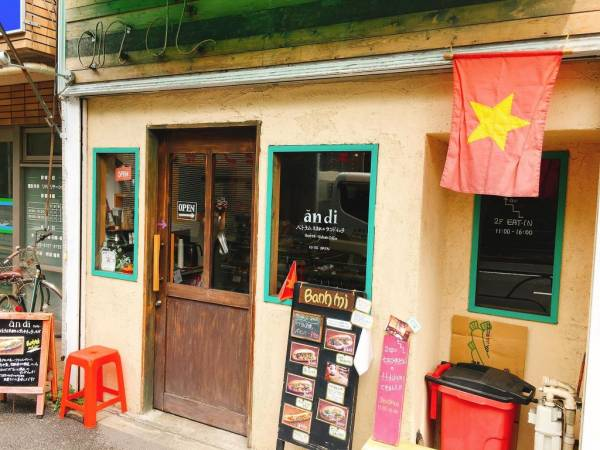 【祖師谷大蔵】夏におすすめ!さっぱり美味しいバインミーに出会える店「andi」