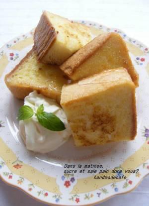 めちゃ美味しい♪ふわふわ塩フレンチトーストby:高羽ゆきさん