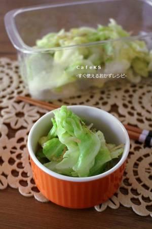 素材一品だけレシピ、やみつきキャベツのエビ風味by:えつこさん