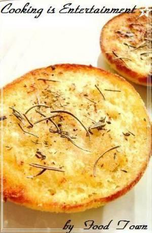 My朝GOPAN 7種のハーブトーストby:food townさん