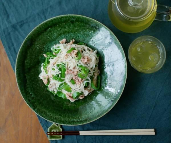 手軽でおいしい美肌レシピ!ツナ缶で簡単「ピーマンの和えそうめん」by:料理家 村山瑛子さん