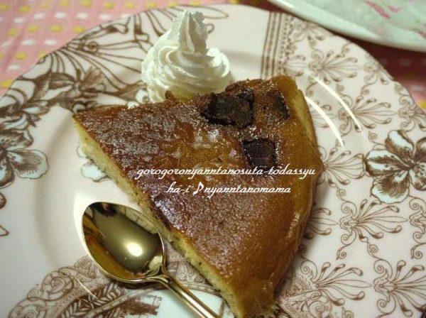 (<炊飯器でチョコミントケーキ(ほっとケーキミックスで)>by:はーい♪にゃん太のママさん)