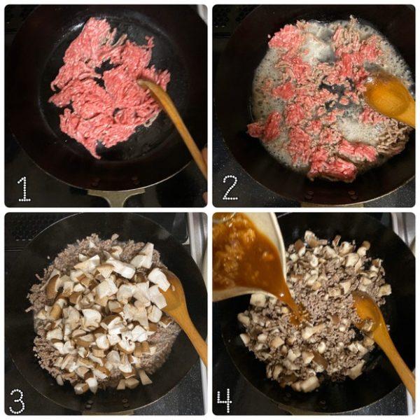 ご飯がすすむ作り置き!山椒が香る「しいたけの肉味噌ふりかけ」の作り方