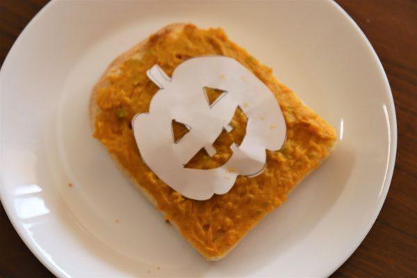 材料3つだけ!レンジ+ボウル1つで簡単「かぼちゃのクリームチーズディップ」