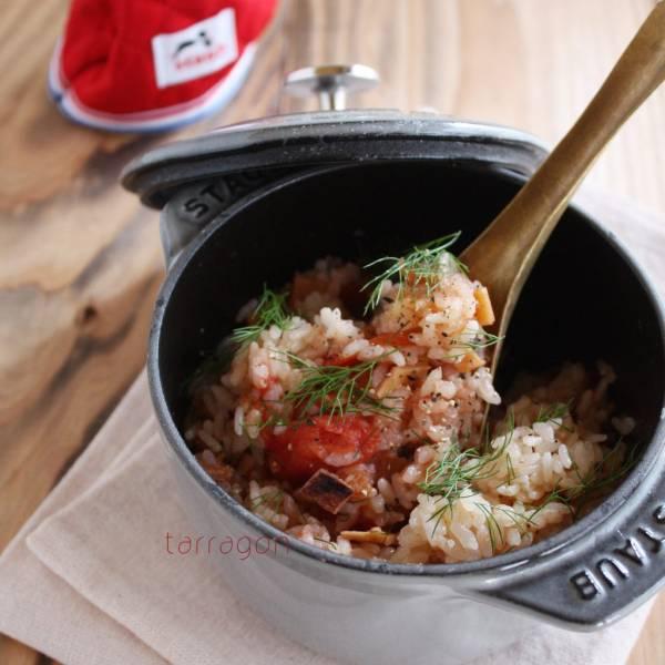 うま味たっぷり!丸ごとトマトで簡単「洋風炊き込みご飯」