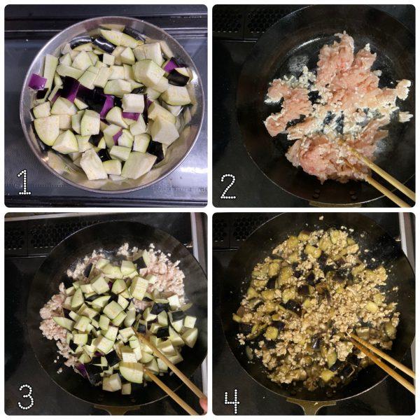 濃いめの味付けでご飯が進む!「なす味噌そぼろ」の作り置き