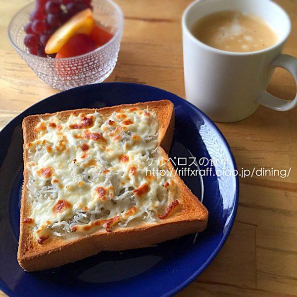 シラスとチーズのトーストby :門乃ケルコさん