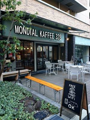 【大阪・北堀江】極上コーヒーとバターしみしみトーストを味わう朝!@MONDIAL KAFFEE 328 NY3