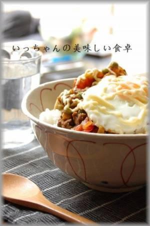 (和風ドライカレー卵のっけ丼by:エリオットゆかりさん)