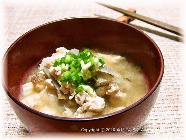 出汁いらず!鶏ごぼうとくずし豆腐のお味噌汁by:luneさん