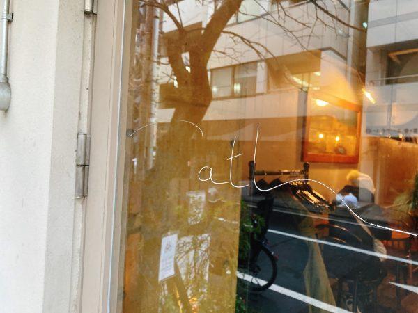 【代々木】極上クロワッサンを朝食に!パン好きに大人気のお店「PATH」
