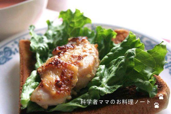 (塩麹チキンのマヨ焼きサンド?by :nickyさん)