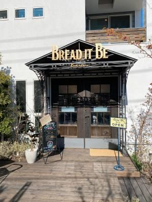 【鎌倉】2月オープン!シェフの思いがつまったベーカリー「BREAD IT BE(ブレッド イット ビー)」