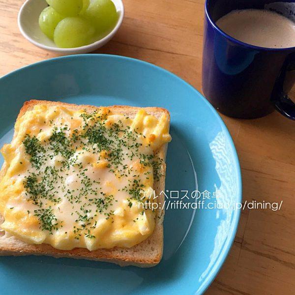 卵マヨチーズトーストby:門乃ケルコさん