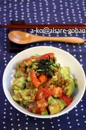 和えるだけ♪「アボカドと納豆のネバネバ丼」by:かんざきあつこ(a-ko)さん