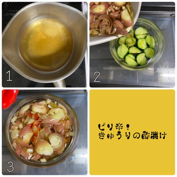 酸っぱさ×辛さにやみつき!簡単「きゅうりのピリ辛酢漬け」の作り置き