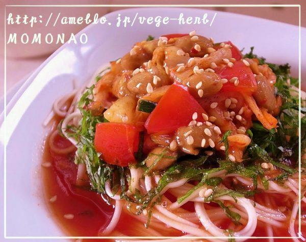 超簡単大葉とトマト使い切り♪火を使わない(^^)納豆キムチでアレンジそうめんby:MOMONAOさん