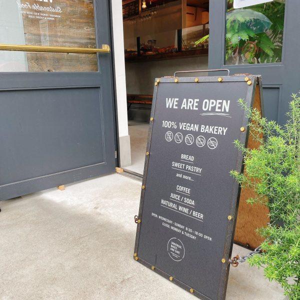 【東京・世田谷】100%ビーガンの注目ベーカリー!「UNIVERSAL BAKES AND CAFE」