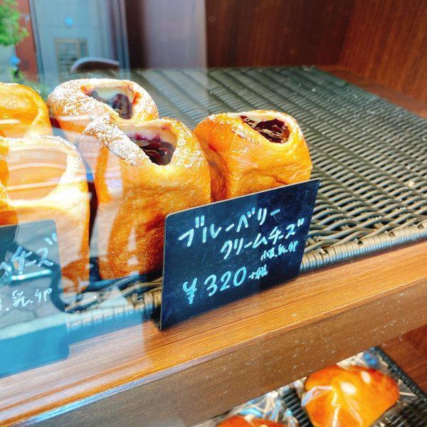 【東京・森下】宝石のようなジャムパンが絶品♪「Boulangerie MAISON NOBU(メゾン ノブ)」