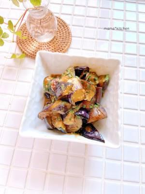 新米ご飯が進む!秋の簡単作り置き「なすの大葉味噌」