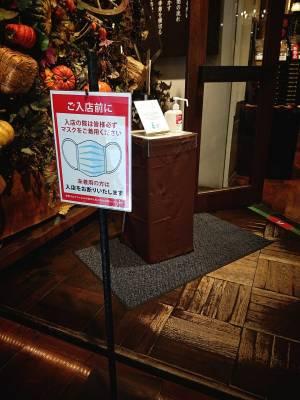 【大阪・北浜】大正11年竣工!レトロな登録有形文化財で楽しむリッチな朝食@五感