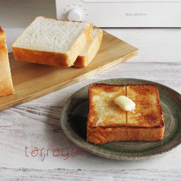 朝のトースト