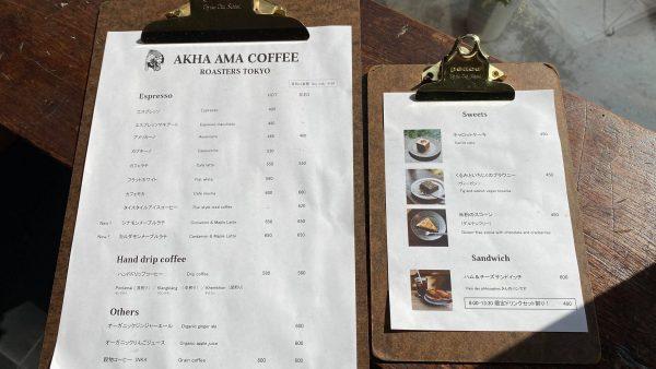 【神楽坂】あの人気ベーカリーのバゲットが食べられる!「AKHA AMA COFFEE ROASTERS TOKYO」