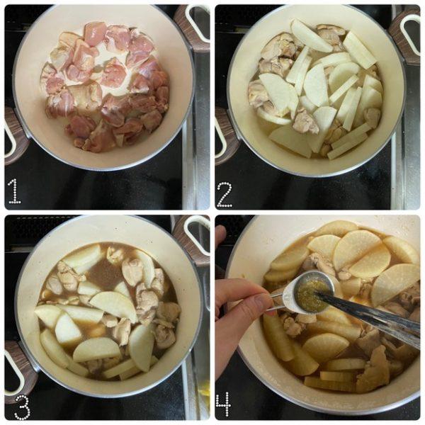ほかほかご飯に合う!簡単「鶏と大根の柚子こしょう煮」の作り置き