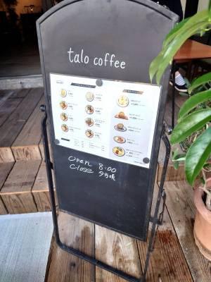 【大阪】11月オープンで早くも大人気!一日中モーニングが楽しめるカフェ@talo coffee