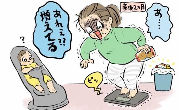 榊原先生、教えて! 子どもの体の不思議