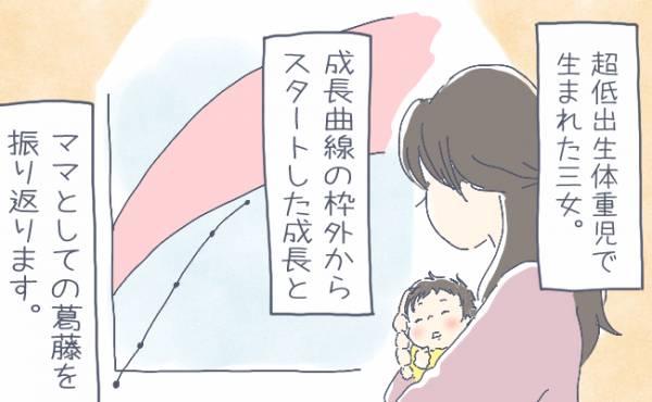 双子育児まめまめ日記