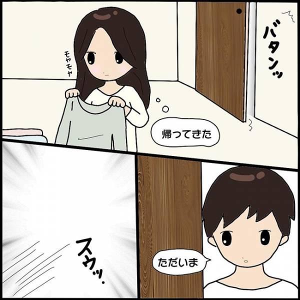 ほわわん娘絵日記