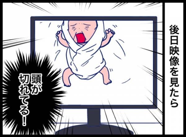 助産師の私が産んでみた!〜第2子出産編〜