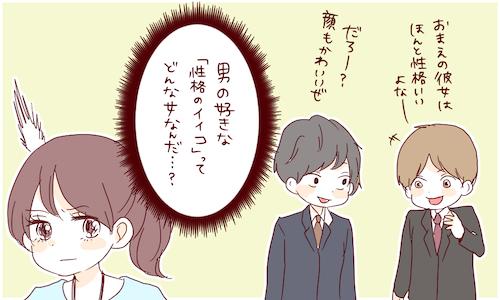 奈良 婚活 イベント