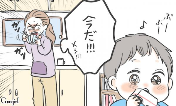 二児育児あるある! 子育てのリアルな現状をレポート!