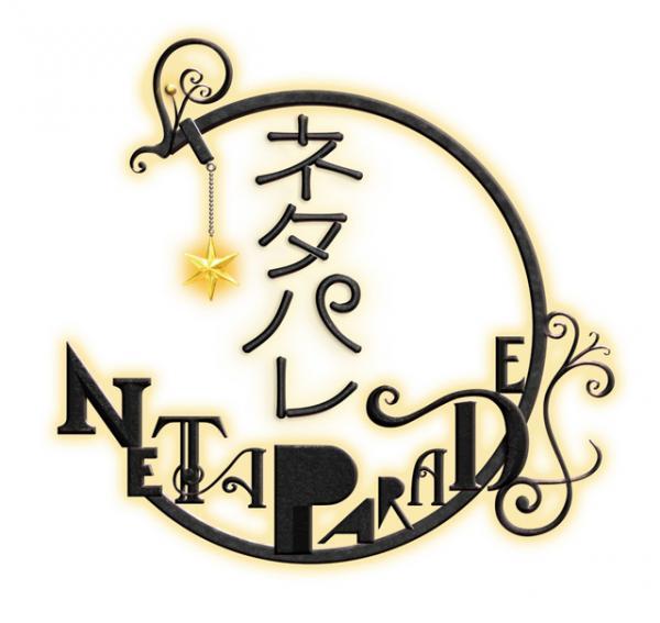 NEWS小山慶一郎、増田貴久と即興コントを披露「ネタパレ」