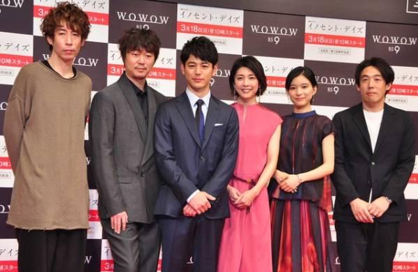 連続ドラマW「イノセント・デイズ」完成披露試写会