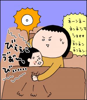 【断乳体験談】「今日からおっぱいないよ」と伝えるも…ハナペコ絵日記<74>の画像