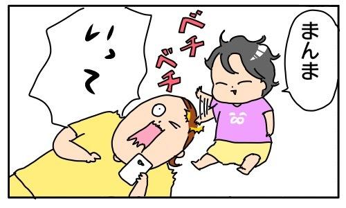 赤ちゃんの「たたき癖」が愛情表現なら…注意するだけじゃなくて何とかしたい!