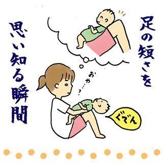 首が「座る」じゃなかったの!?新米ママの毎日は、発見と驚きの宝石箱やぁ〜!の画像