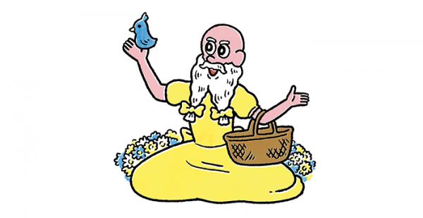 2月12日(月)【 神々の子育て占い 】の画像