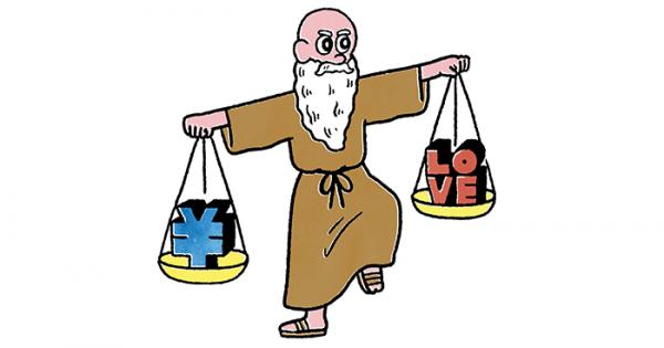 2月16日(金)【 神々の子育て占い 】の画像