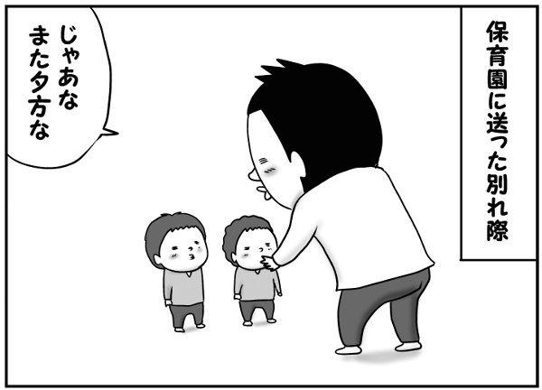 子どもが甘えてくるのは、今だけかも。だから「今」を大事にしようと思うけど…の画像